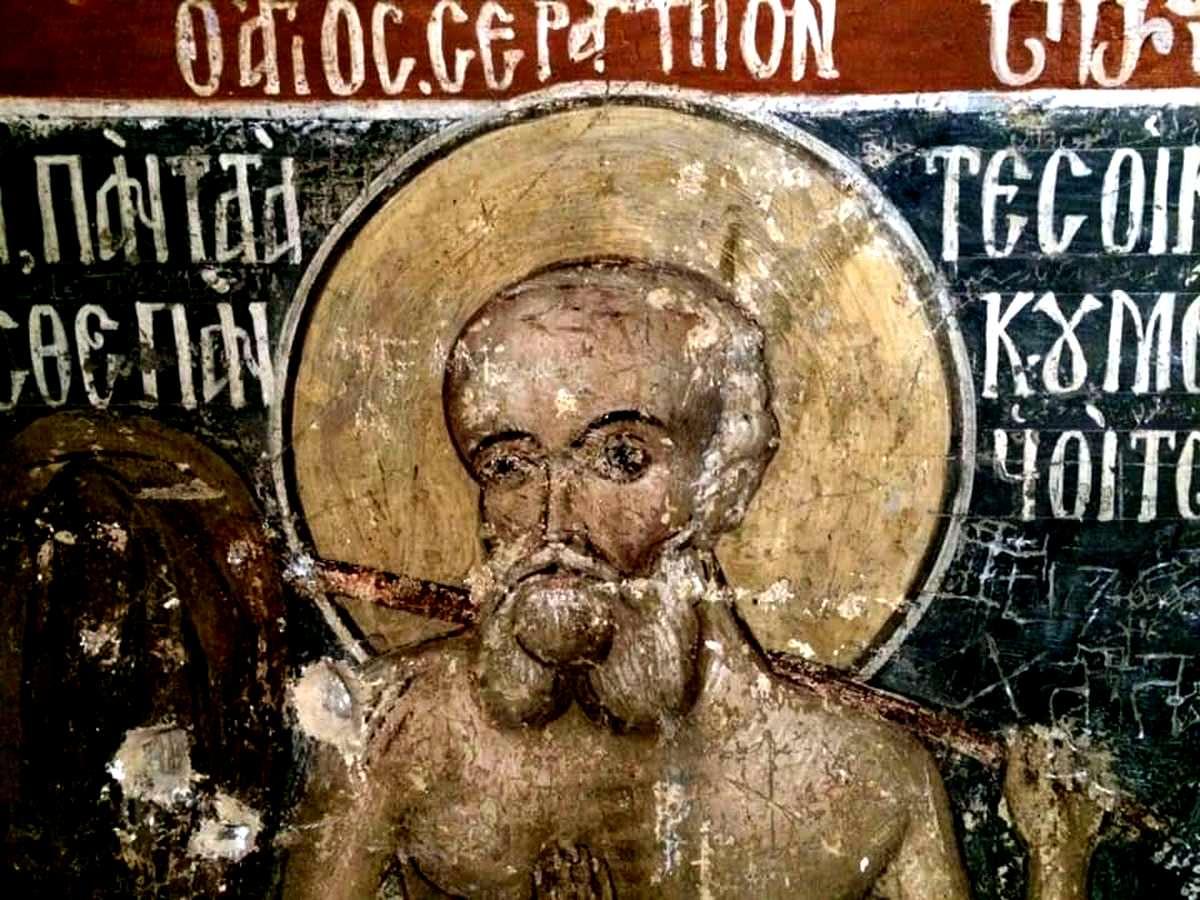 Святой Преподобный Серапион Синдонит. Фреска грузинского монастыря Святого Креста в Иерусалиме.