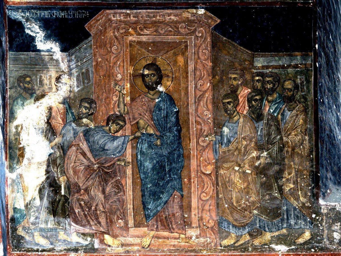 Уверение Апостола Фомы. Фреска монастыря Зарзма, Грузия. Середина XIV века.