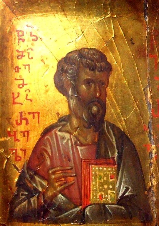 Святой Апостол и Евангелист Матфей. Фрагмент грузинской иконы. Монастырь Святой Екатерины на Синае.