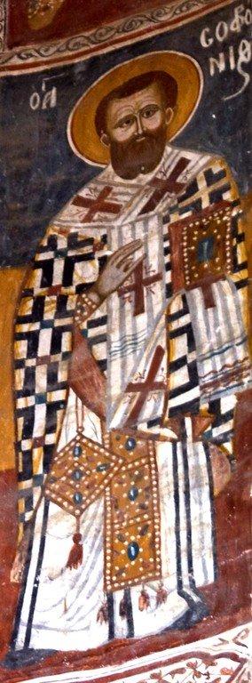 Святитель Софроний, Патриарх Иерусалимский. Фреска. Никорцминда, Грузия. XVI - XVII вв.