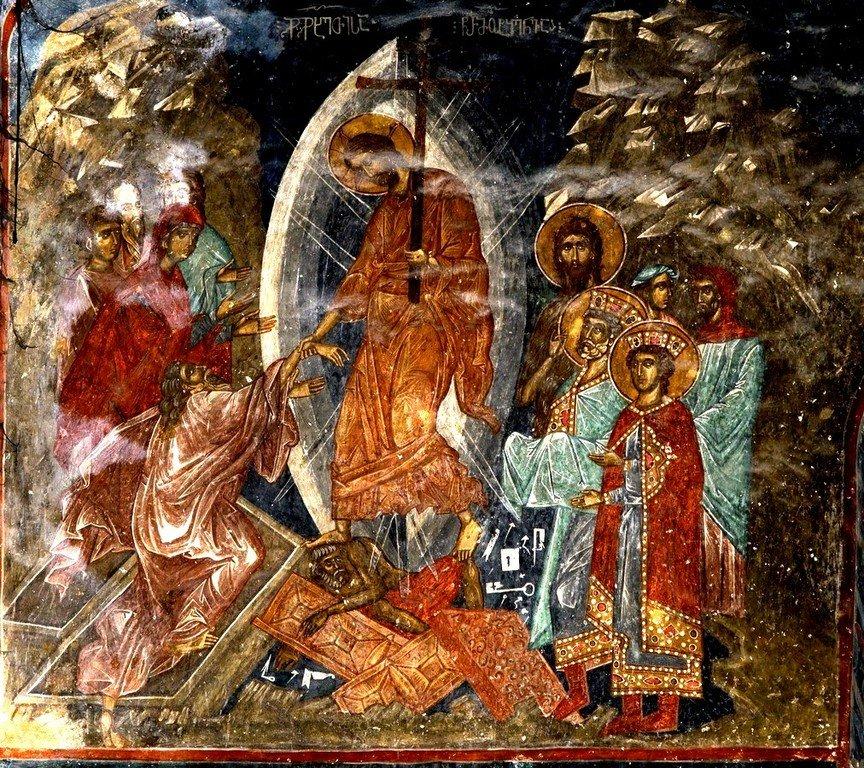 Сошествие во ад. Фреска монастыря Зарзма, Грузия. Середина XIV века.