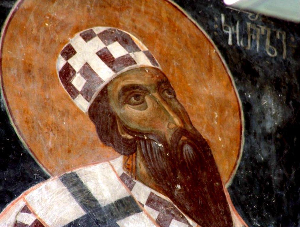 Святитель Кирилл, Архиепископ Александрийский. Фреска монастыря Зарзма, Грузия. Середина XIV века.