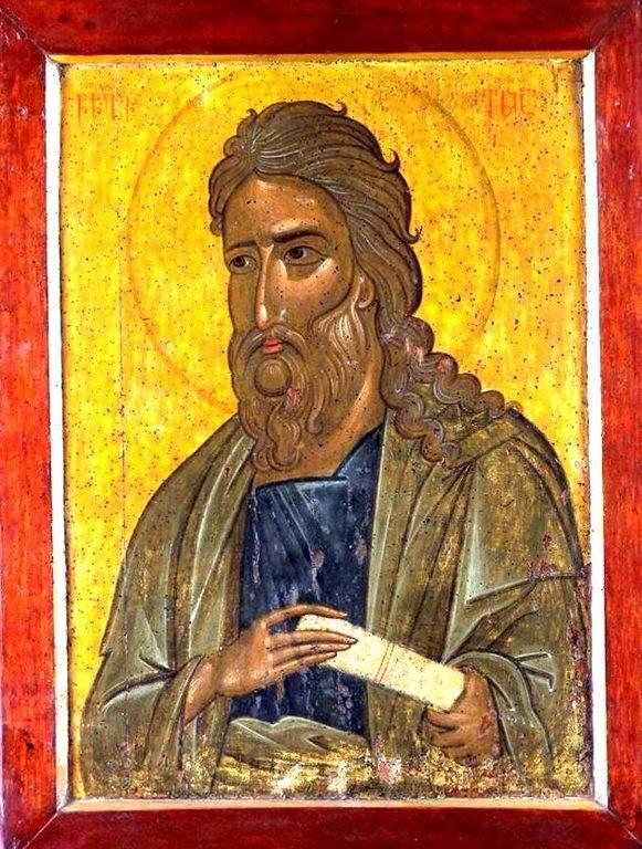 Святой Пророк Божий Илия. Икона из монастыря Убиси (Убиса), Грузия. XIV век.
