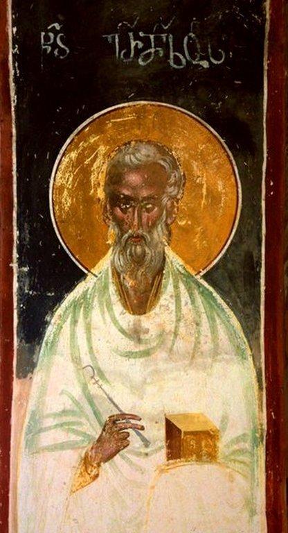 Священномученик Ермолай, иерей Никомидийский. Фреска монастыря Гелати, Грузия. XVI век.