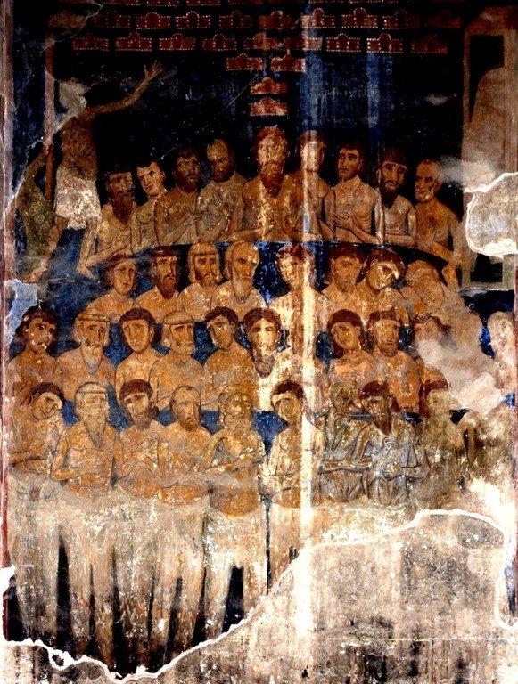 Святые Сорок Мучеников Севастийских. Фреска монастыря Ахтала, Армения. Храм расписан грузинскими мастерами в XIII веке, когда монастырь был православным.