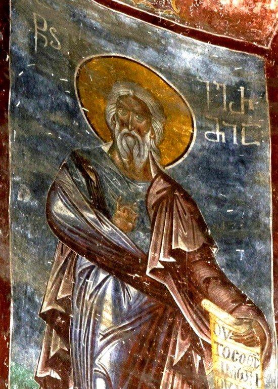 Святой Пророк Иеремия. Фреска собора Христа Спасителя в Цаленджихе, Грузия. Конец XIV века. Иконописец Мануил Евгеник.