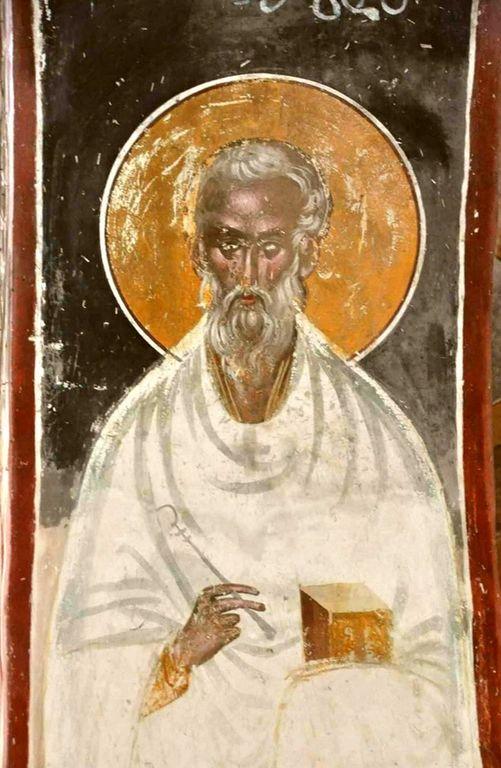 Священномученик Ермолай, иерей Никомидийский. Фреска церкви Святого Георгия в монастыре Гелати, Грузия. XVI век.