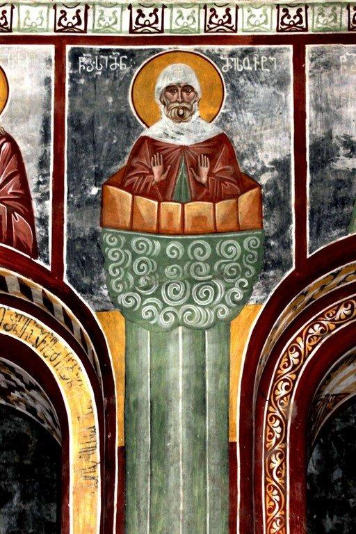 Святой Преподобный Симеон Столпник Старший. Фреска монастыря Гелати, Грузия.