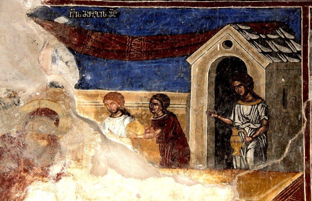 Рождество Пресвятой Богородицы. Фреска монастыря Некреси, Грузия. Фрагмент.