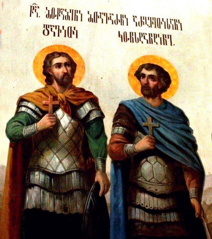 Святые Мученики Давид и Константин, Князья Арагветские.