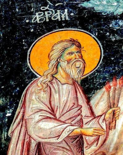 22 ОКТЯБРЯ - ДЕНЬ ПАМЯТИ СВЯТОГО ПРАОТЦА АВРААМА.
