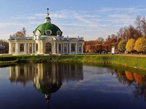 Осень в Кусково.