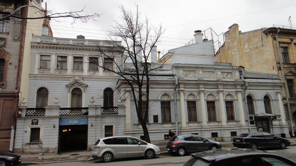 Дом композиторов москва фото