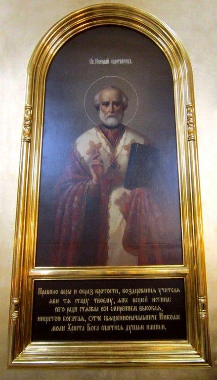 Икона Святителя Николая Чудотворца.