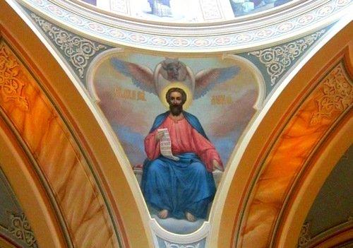 Святые Апостолы и Евангелисты.