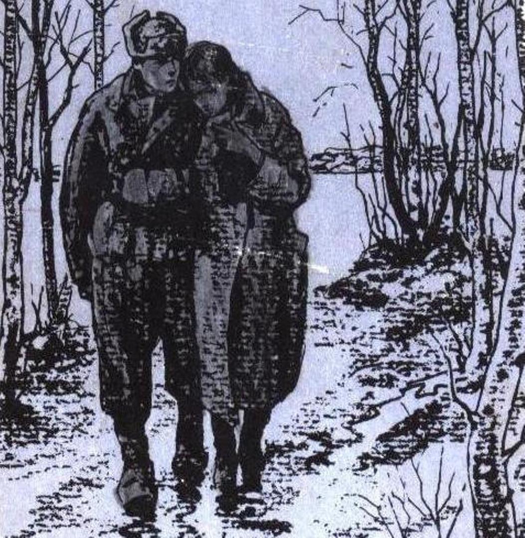 Сашка. Повесть. Вячеслав Кондратьев. 020. Иллюстрации 004