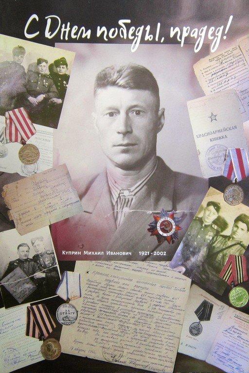 Куприн Михаил Иванович (1921-2002). Автор плаката Алия Скайрк (ЮРГИ). Руководитель Е. М. Курманаевская.