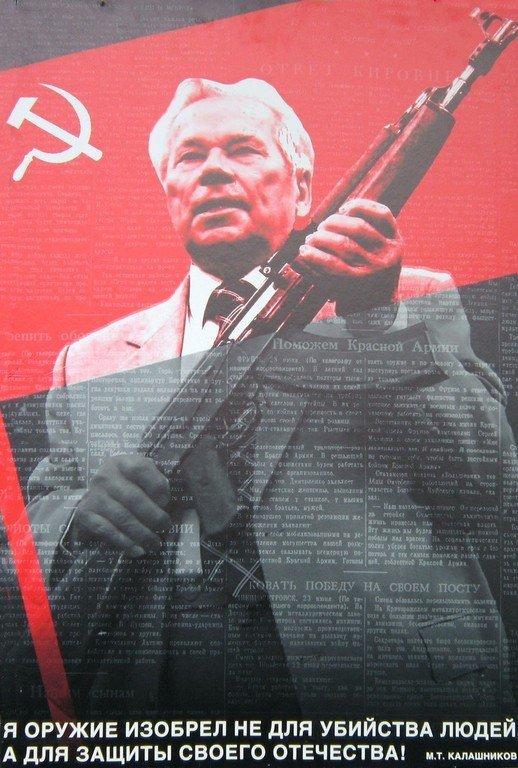 Автор плаката Дмитрий Шишкин (ЮРГИ). Руководитель Е. М. Курманаевская.
