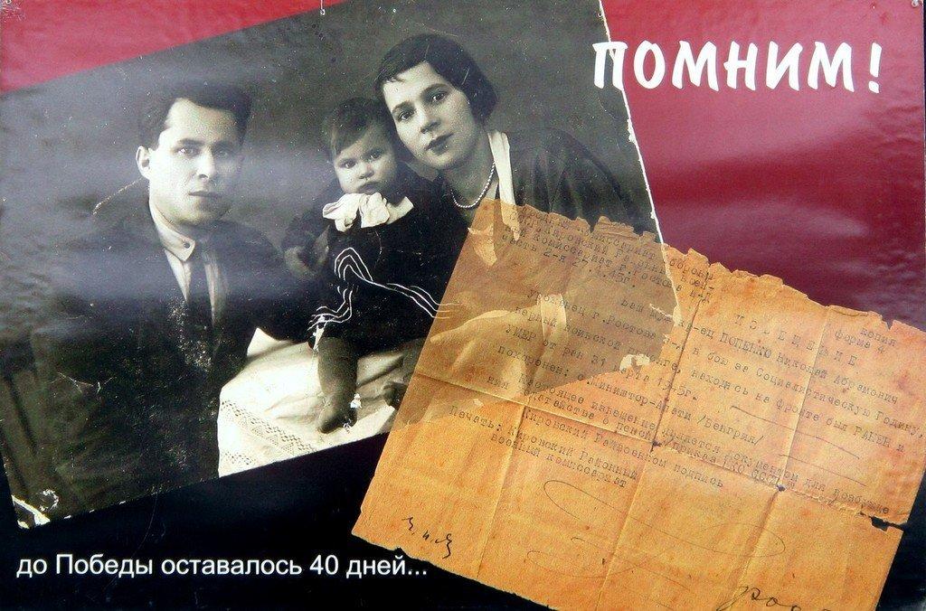 Автор плаката Дарья Придворова (ЮРГИ). Руководитель Е. М. Курманаевская.
