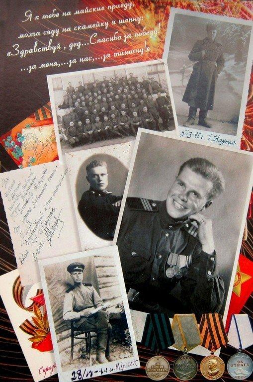 Автор плаката Мария Садовая (ЮРГИ). Руководитель Е. М. Курманаевская.