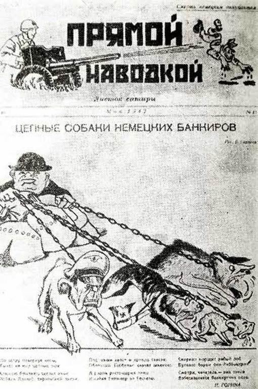 Елена Михайловна Ширман.