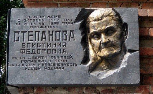 Епистиния Фёдоровна Степанова (1874—1969).