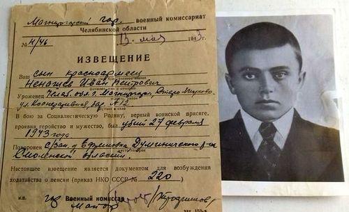 «ПИСЬМО С ФРОНТА».  Подготовил священник Александр Дьяченко.