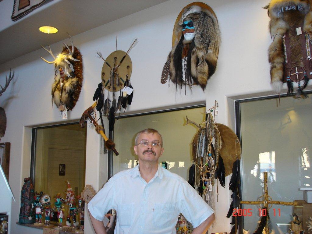 Индейская сувенирная лавка в Аризоне