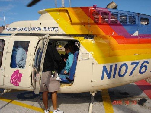 Вертолёт в Гранд-каньоне