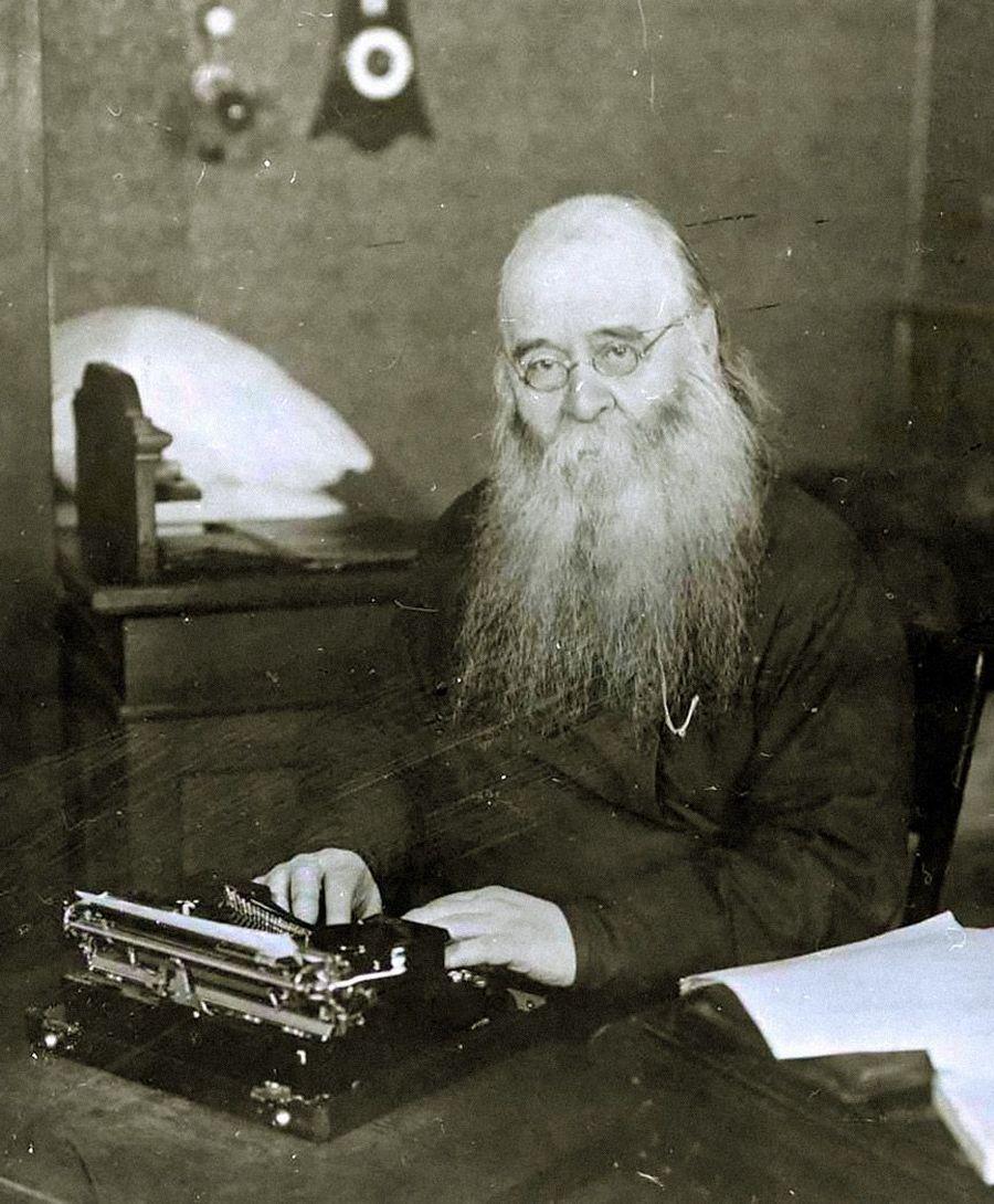 Обращение митрополита Сергия (Страгородского) 22 июня 1941 года.