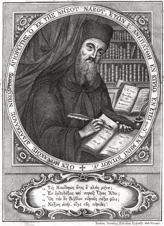 Святой Преподобный Никодим Святогорец. Гравюра.