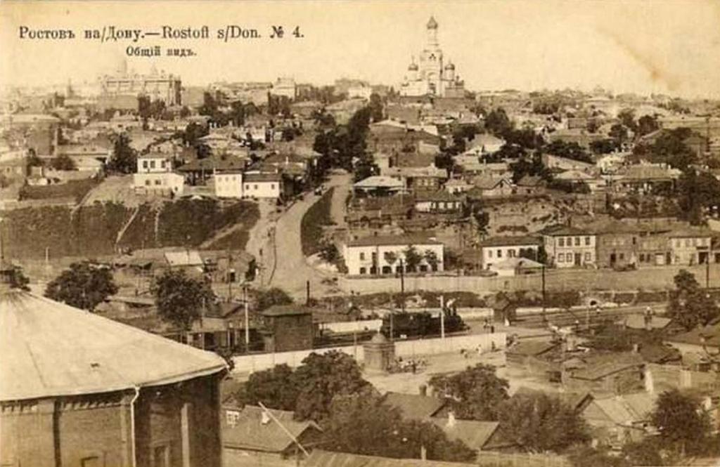 Общий вид Ростова-на-Дону.