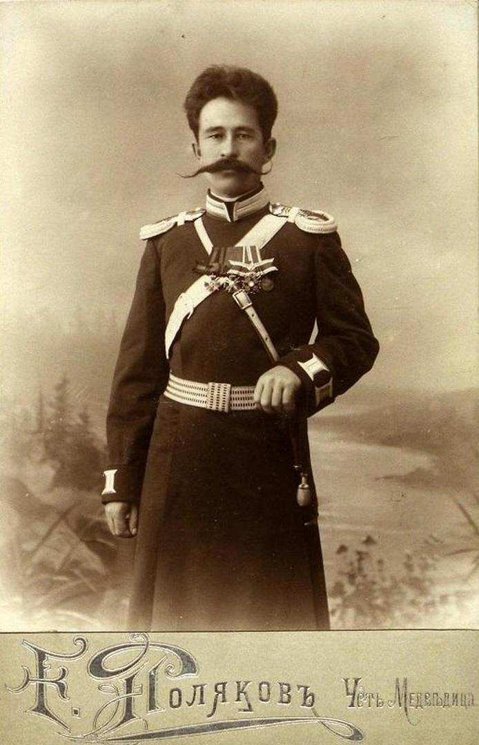 Филипп Кузьмич Миронов.