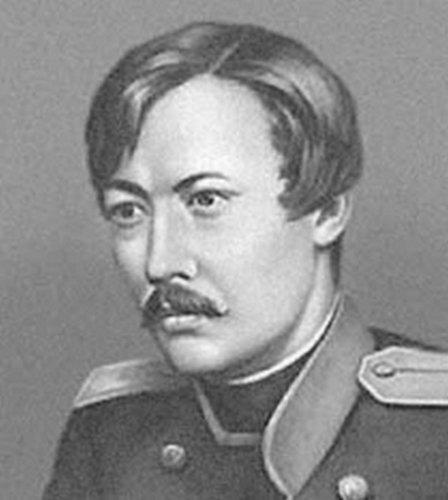 Чокан Валиханов - офицер Генерального штаба Российской императорской армии, разведчик.