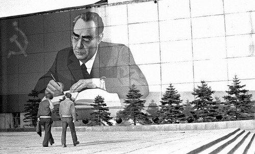 """Панно возле гостиницы """"Интурист"""" на улице Энгельса. Ростов-на-Дону."""