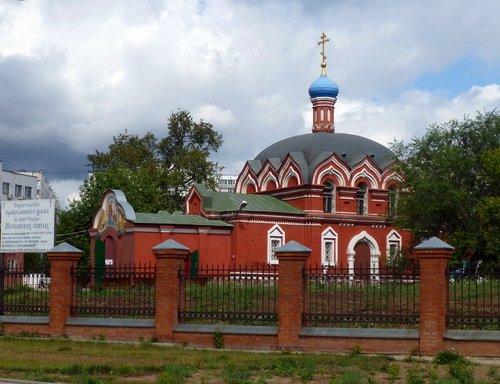 Церковь Сергия Радонежского в Бибирево
