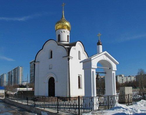 Церковь Всех Святых у Трансвааль-парка