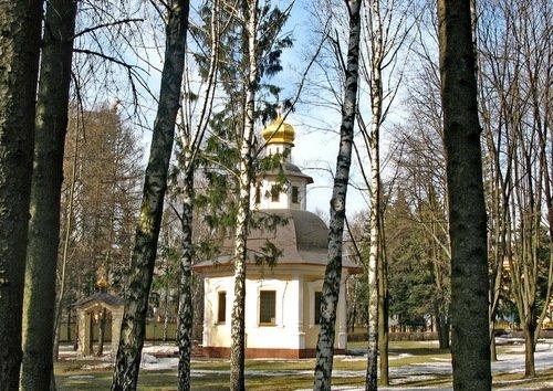 Церковь Всех Святых при Управлении делами Президента РФ