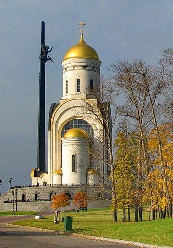 Церковь Георгия Победоносца на Поклонной горе