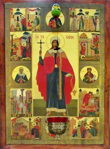 Образ Татьяны Великомученицы из храма в МГУ