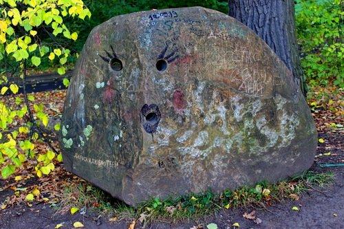 Древний-предревний мегалит