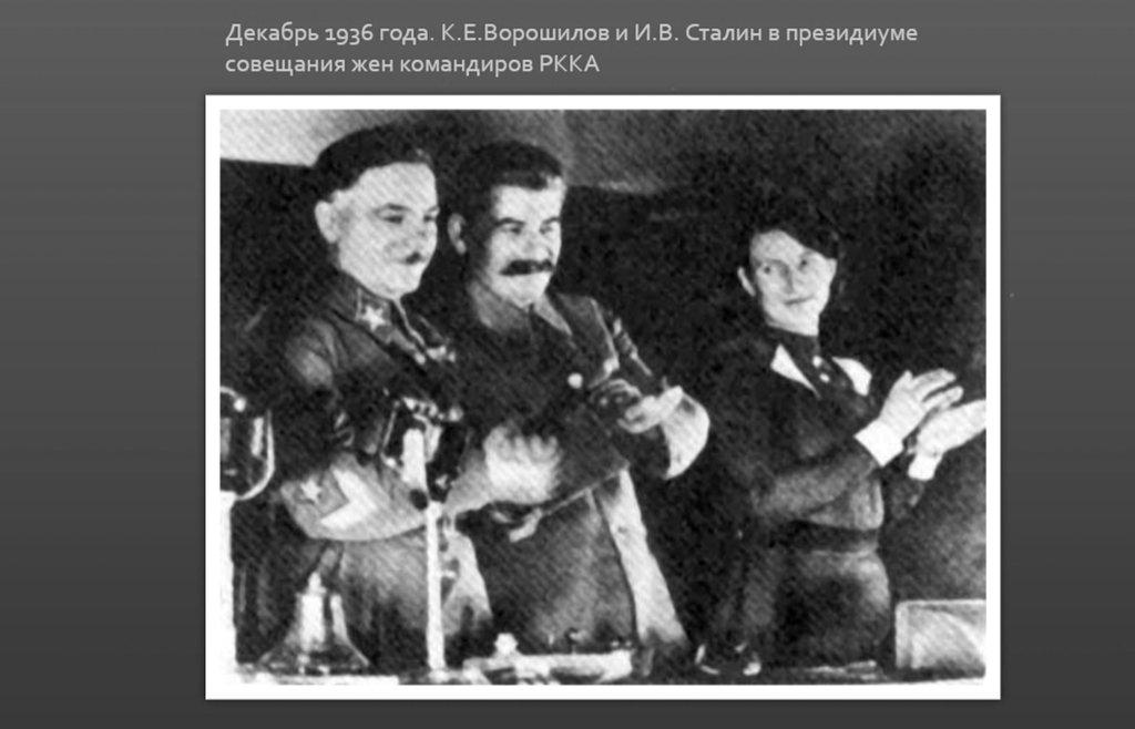 Фото о товарище Сталине... 061.jpg