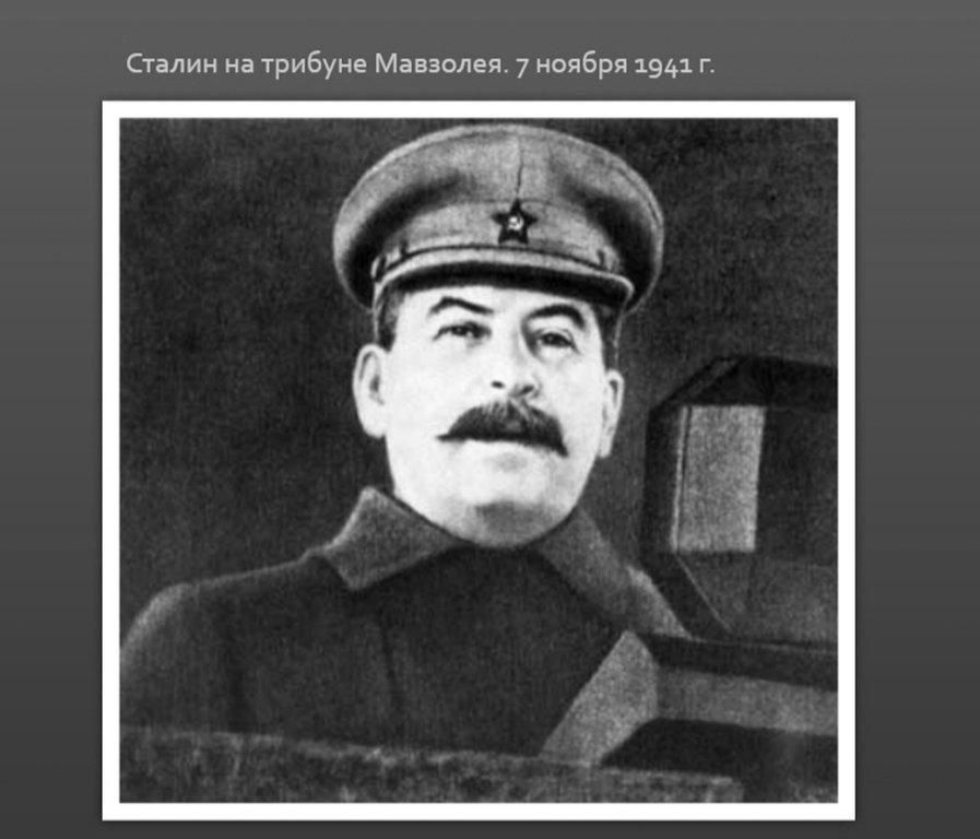 Фото о товарище Сталине... 074.jpg