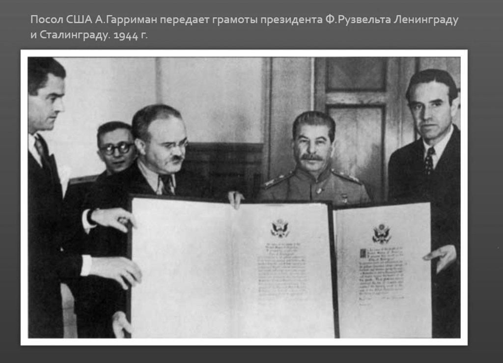Фото о товарище Сталине... 083.jpg