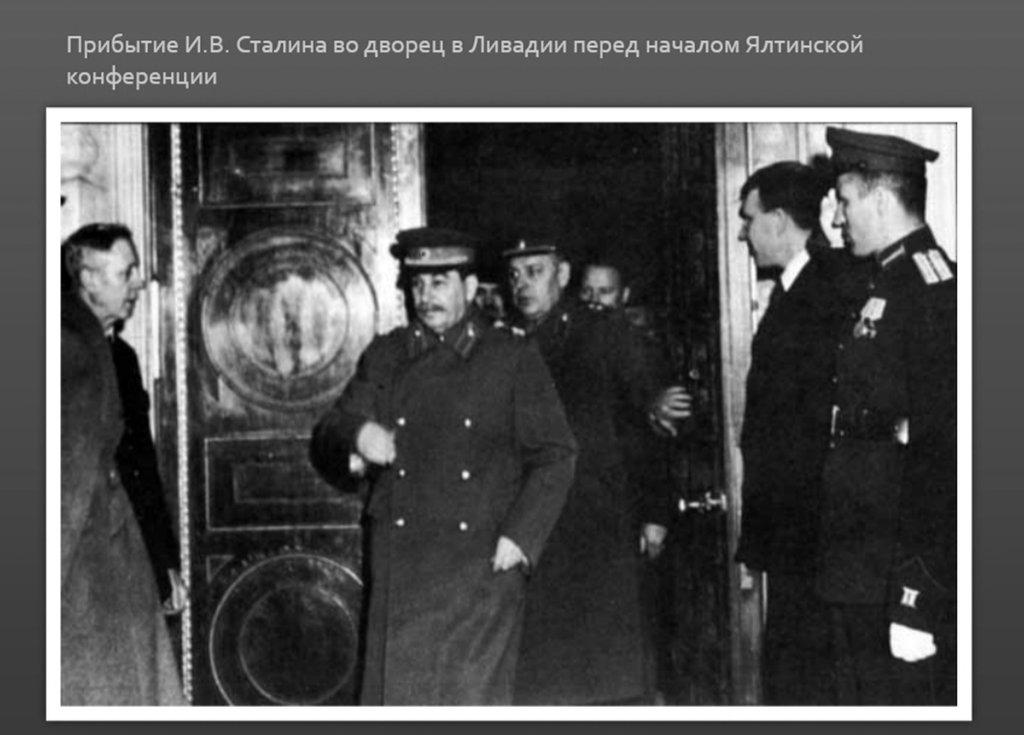 Фото о товарище Сталине... 084.jpg