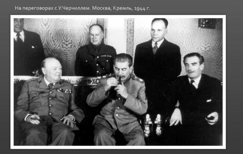 Фото о товарище Сталине... 085.jpg