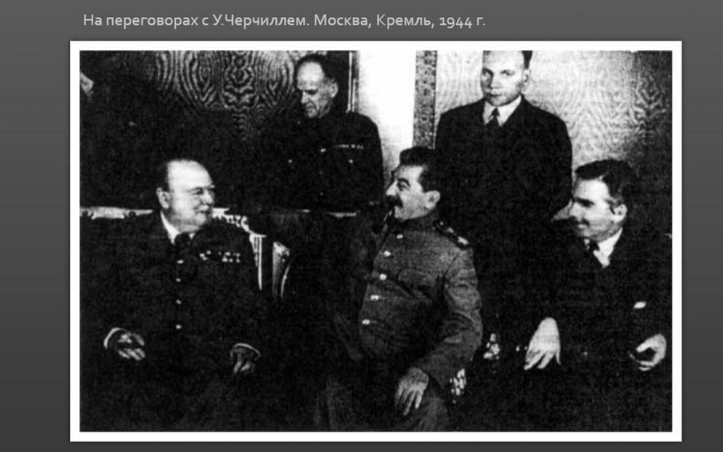 Фото о товарище Сталине... 086.jpg