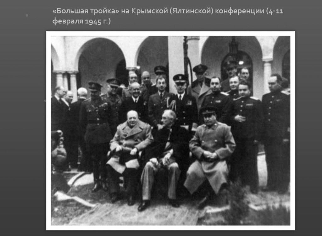 Фото о товарище Сталине... 087.jpg