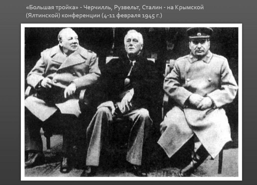Фото о товарище Сталине... 088.jpg