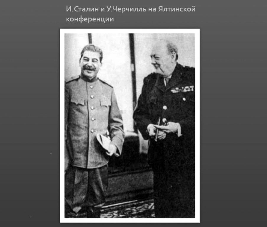 Фото о товарище Сталине... 089.jpg